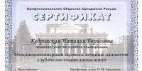 Kedrinskaya_10