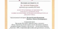 Kedrinskaya_12